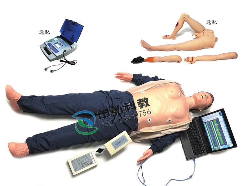 高级心肺复苏AED除颤模拟人(计算机控制、三合一组合)
